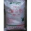 含氯石灰(漂白粉)