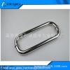 生产供应 淋浴房拉手 高档金属浴室拉手 玻璃门拉手