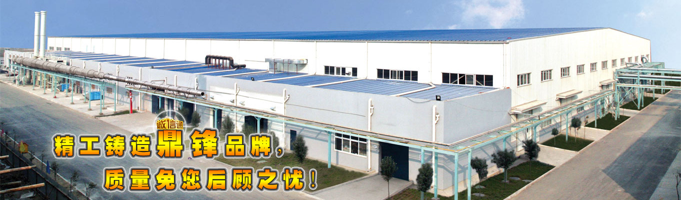http://company.000008.cn/dengfeng/