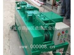 【肇庆鼎锋】供应钢管调直机价格咨询 哪里的钢管调直机最好质量