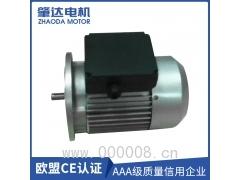 热销供应 单相电容运转异步电动机 微型铝壳单相异步电机