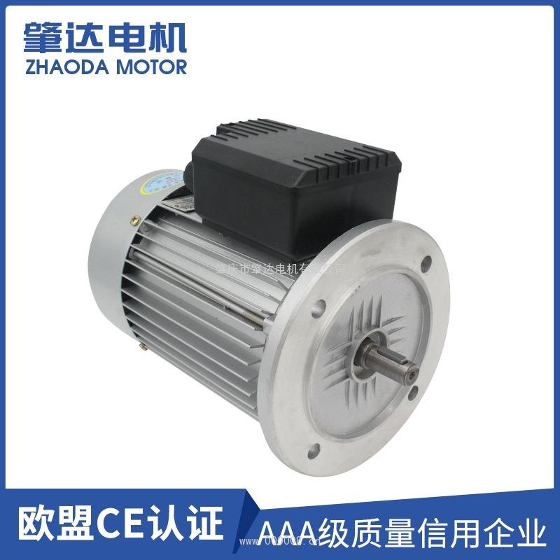 厂家出售 微型铝壳单相电机 YY7134-B5单相电容运转异步电动机