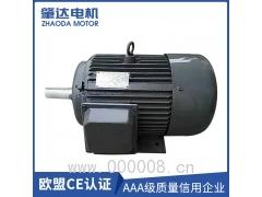 直销供应 Y2-160M-6铝壳风机电机 7.5kw三相异步电动机