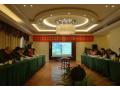 2017新突破,2018新发展—杭州日鼎2017年度总结会议圆满召开