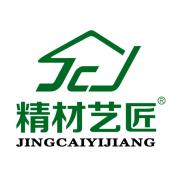 """""""精材艺匠""""隶属于上海华港木业有限公司,是一款以原生态理念为主打的中高档环保板材品牌。其中板材类产品"""