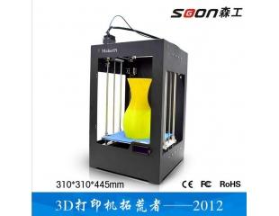 大量生产 模型手板3D打印机——深圳市龙河海科技有限公司