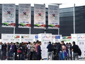 中国国际电力电工设备与技术展览会