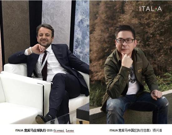 专访ITALIA意库马全球执行CEO:艺术涂料市场,中国大有可为_墙面装饰,艺术涂料