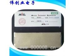 【插件二极管】热销盒装插件二极管1N4007 DO-41 45MM二极管