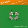 火热招商:圆片冲压件 标准/非标线束端子 铜片 超薄冲压件 智能家居