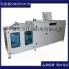 流延机、薄膜流延机GLLY-BM-4M-PET、PET载带、生产MLCC电子元件