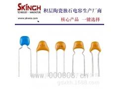 车规独石电容 0805 104K 0.1UF X7R 201V 积层陶瓷独石电容生产商