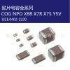 贴片电容 1210 X107M 100uF 16V X5R 价格优势 现货供应 全系列
