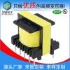 EE25立式5+5高频变压器 EI25开关电源电子变压器 源头厂家定做
