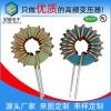 磁环电感 T44-52 10uH 0.55线 立式脚长10mm 源头厂家 参数可定做