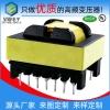 EE40/EI40卧式7+7高频变压器 开关逆变电源变压器 厂家定制