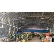肇庆市肇金隆科技制品有限公司是雾化消毒机、汽车消毒机、便携式消毒机、一体式消毒机、消毒机等产品专业生