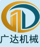 东莞清溪广达机械设备厂是设计、制造、销售搅拌混合设备及塑料周边辅助设备的专业生产厂家,公司主要成员均