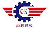 佛山市崎科机械有限公司位于南海区西部,因晋代道教炼丹大师葛洪在此炼丹留下炉灶而得名,是近代维新运动领