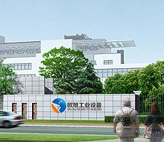 广州佰洋五金有限公司在台湾、香港公司的大力支持下,于2001年成立,专营各种优质标准件和美制及非标准件。