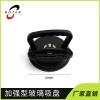 直销黑色单爪玻璃吸盘铝合金玻璃吸盘通用瓷砖吸盘 强力吸吸提器