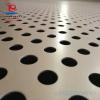 广东厂家供应镀锌不锈钢冲孔网 洞洞网装饰冲孔网片 消音用微孔