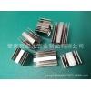 铝合金散热器电镀铝镀镍