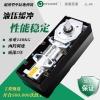 火热招商:香港坚莱65超薄型单缸地弹簧玻璃门木门有框门无框门铝合金门配件